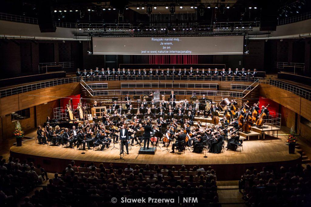 Koncert inauguracyjny. Zdjęcie: Sławek Przerwa/NFM