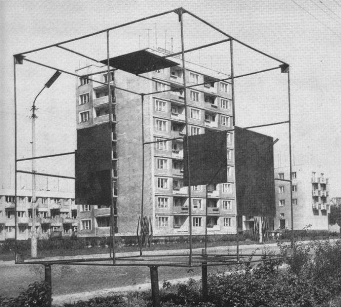 Kajetan Sosnowski, forma przestrzenna. Źródło: galeria-el.pl
